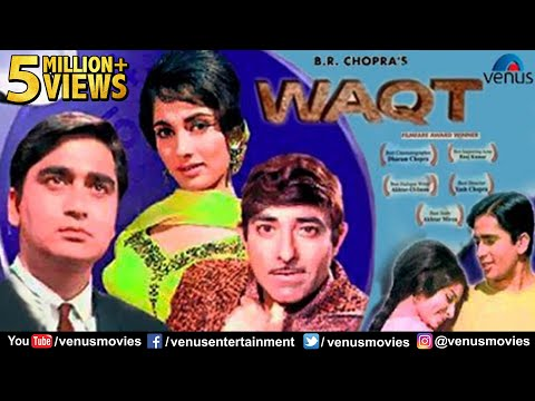WAQT Hindi Full Movie | Balraj Sahni, Raaj Kumar, Sunil Dutt | Bollywood Hindi Classic Movies thumbnail