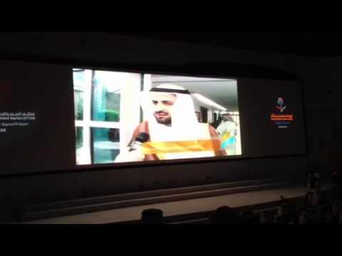 Saudi Tourism Expo 2013