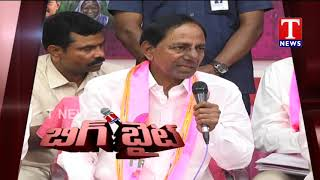 CM KCR about Loan Waiver and Rythu Bandhu scheme | TRS manifesto  Telugu