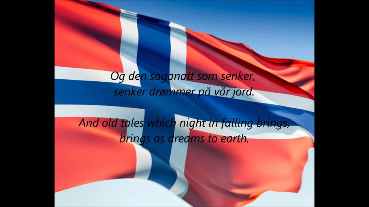 Норвегия член ес