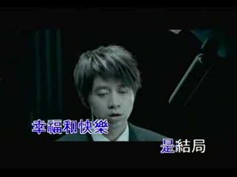 Guang Liang - Tong Hua (fairytale) video