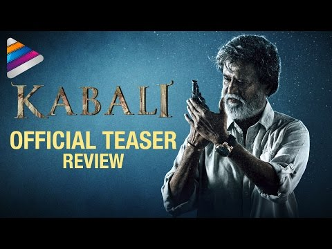 Kabali Movie Official Teaser | Review | Rajinikanth | Radhika Apte | Pa Ranjith | Kabali Teaser