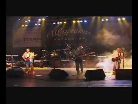 Щурците - Когато си отива любовта (live)