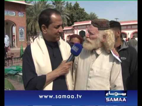 Qutb Online, 17 April 2015 Samaa Tv