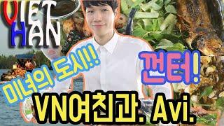Phản ứng của người Hàn Quốc lần đầu món ăn Hải sản Cần Thơ!! ủa?! Giá cả phải chăng!!