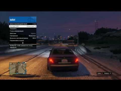 GTA V Online - Больше тратим, чем зарабатываем...