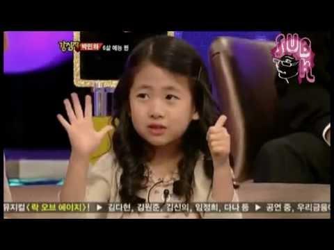121204 Strong Heart Ep 157 ranking Of Aegyo- Eunhyuk, Jisook, Donwook And Park Min Ha video