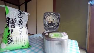 How to use a Japanese Rice Cooker   The Gaijin Survival Guide