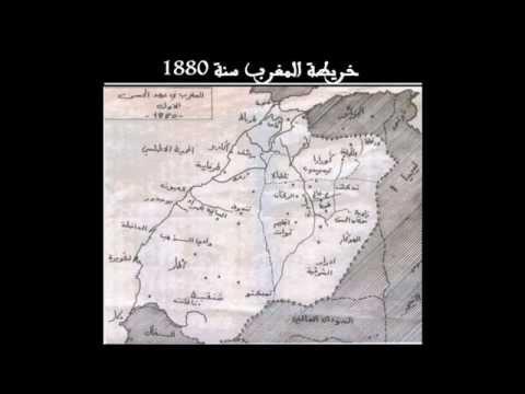شاهد قبل الحدف خريطة المغرب  سنة 1880م