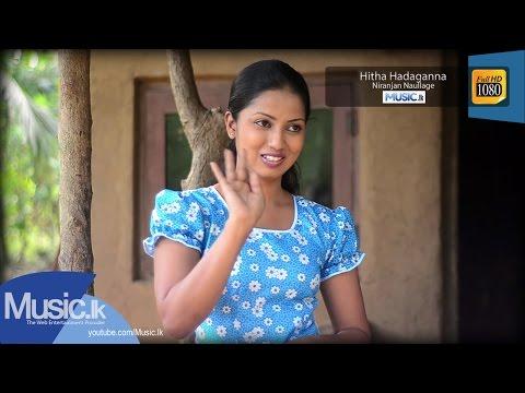 Hitha Hadaganna - Niranjan Naullage