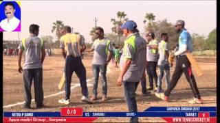 Super Over | Sarawali VS Mitra P Dandi | Sarpanch Chashak 2017 | Sarpada