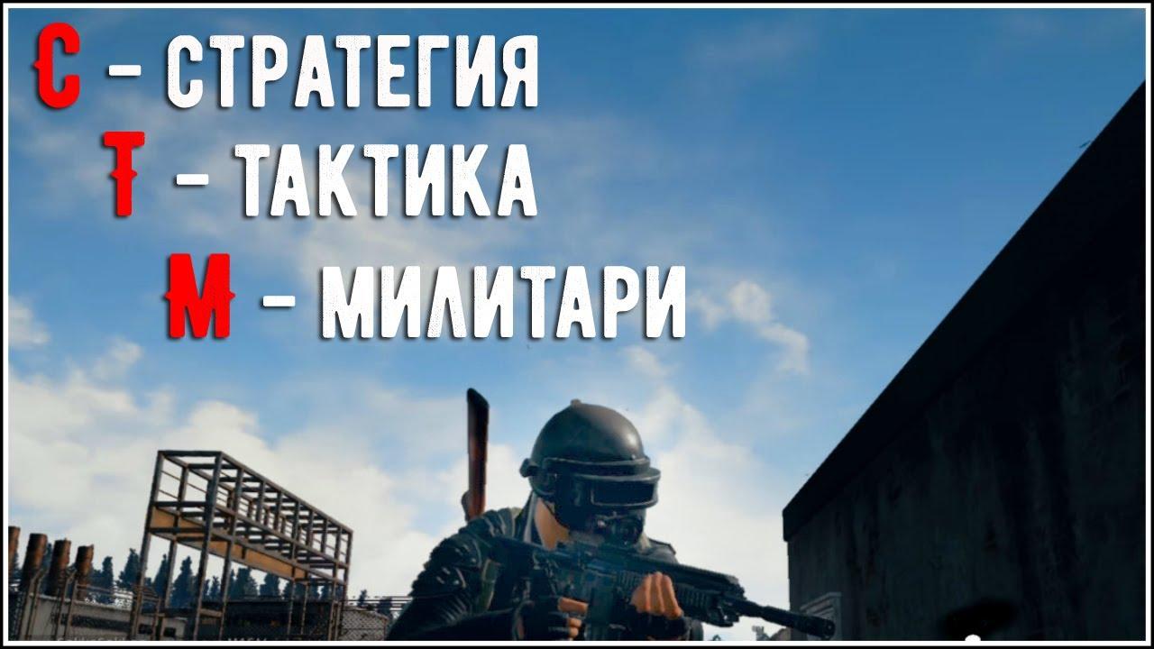 Милитари одежда а также одежда в стиле милитари, военная форма, камуфл