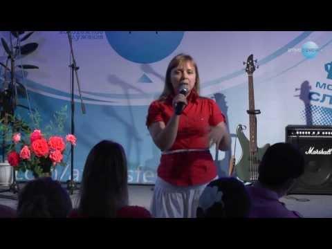 Бог Живой - Татьяна Сахарова //Атмосфера