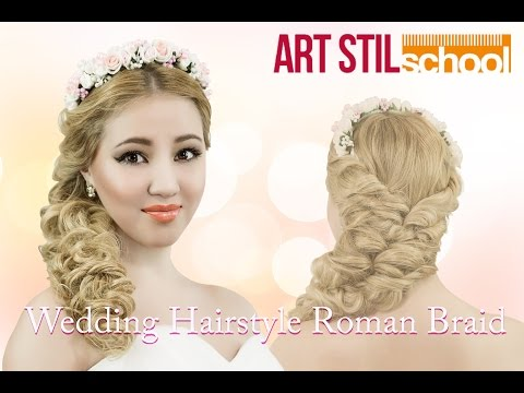 Wedding Hairstyle Roman Braid