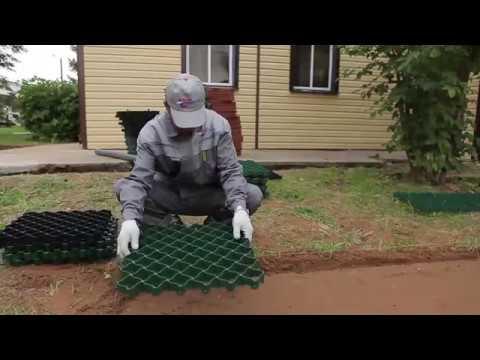 Газонная решетка – укладка своими руками для новичков и посев в нее газона