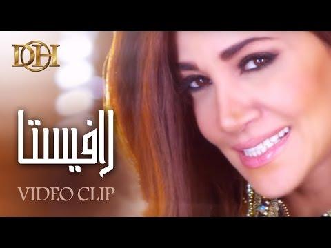 download lagu ديانا حداد - لافيستا ف� gratis