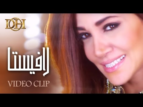   Diana Haddad - La Fiesta  (Official Clip)  لافيستا  - ديانا حداد