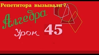Системы уравнений с модулем.System of equations with the module.