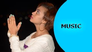 Ella TV - Eden Kesete - Gzie Lo | ግዜ ሎ - New Eritrean Music 2017 - Ella Records