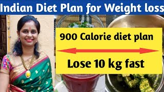 Indian diet plan for weight loss | How to lose weight fast 10kg in 10 days | 900 calorie diet