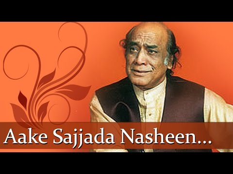 Mehdi hassan ghazals best aake sajjada nasheen for Iqbal bano ghazals