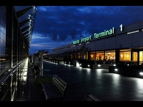 ✈ Airport Chronicles: Tokyo Narita International Airport, Terminal 1 (February 2013)