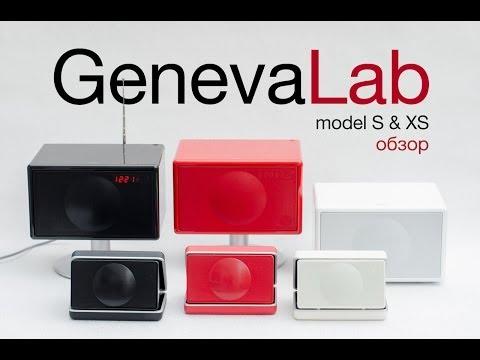 Обзор Bluetooth аудиосистем Geneva S и Geneva XS | UiP