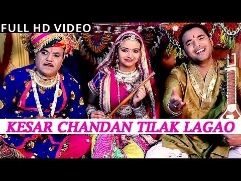 Khatu Shyam Ji Devotional Song | 'kesar Chandan Tilak Lagao' Hd Video | New Hindi Bhakti Songs 2015 video