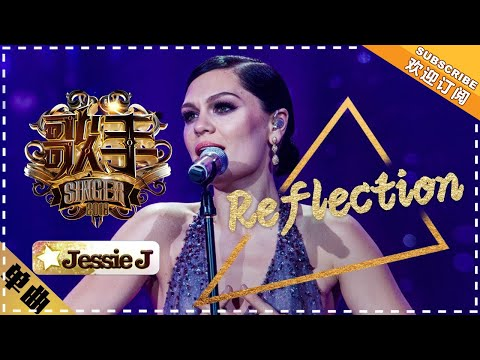 "Jessie J 《Reflection》 ""Singer 2018"" Episode 11【Singer Official Channel】"