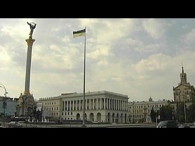 اوکراین در صورت ضرورت بازپرداخت بدهی های خارجی خود را معلق می کند - economy