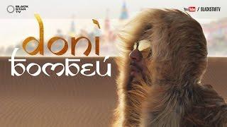 Смотреть видеоклип MC Doni - Бомбей
