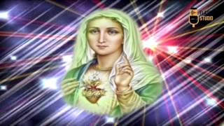 aye maa mariam pyareay By Rabiqa arif