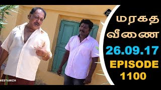 Maragadha Veenai Sun TV Episode 1100 26/09/2017