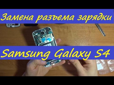 Замена гнезда зарядки самсунг галакси s3 177