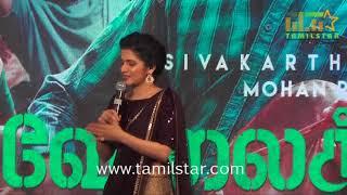 Velaikkaran Movie Audio Launch