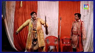 किस्मत का चमत्कार उर्फ चंबल की कसम भाग 2 (शिव भोला संगीत पार्टी )नीरज वर्मा की नौटंकी गुलाल खेड़ा