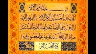 Recitation of Quran with Sindhi translation 01 Al-Fatihah