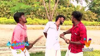 Kumutha Happy [Epi-17] - Part 2