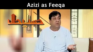 Azizi as Feeqa | Hasb-E-Haal | 8 Feb 2015
