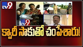 AP Minister Nakka Anand Babu over maoist attack on MLA Kidari and former MLA Soma