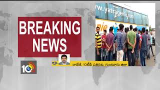 Passengers DIfficulties with Komitla Travel Bus Fails with Technical defect | Guntur
