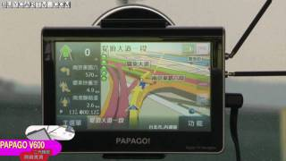 PAPAGO V600開箱實測