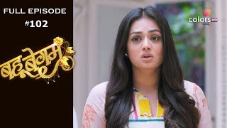Bahu Begum - 4th December 2019 - बहू बेगम - Full Episode