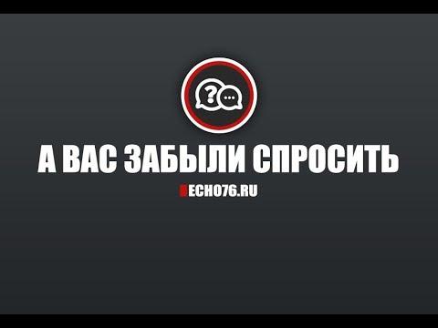 Ярославль повышение зарплат врачам в 2018