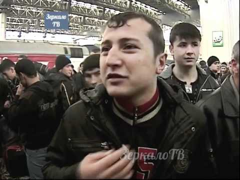 Прощай Москва, Спасибо Россия, Говорят Гастарбайтеры ... Репортаж