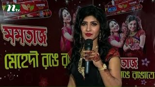 Momtaz Mehendy Ronge Rangate   Episode 07   2016