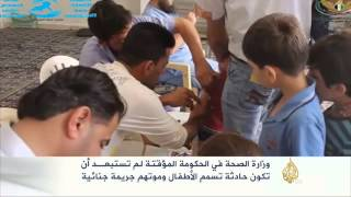 وفاة 15 طفلا في إدلب إثر حملة تلقيح