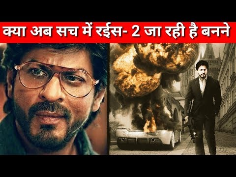 Raees - 2 coming soon? Shahrukh Khan ! Rahul Dholakia thumbnail