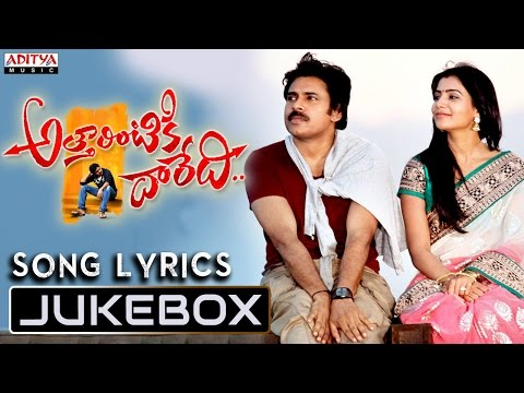 Attarrintiki Daaredi | Full Songs With Lyrics | Jukebox | Pawan Kalyan,samantha, Pranitha video