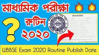 Madhyamik Routine 2020 || WBBSE madhyamik exam 2020 Routine Now fake.